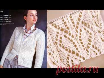 #Вязание Очень красивый жакет узором от Хитоми Шида