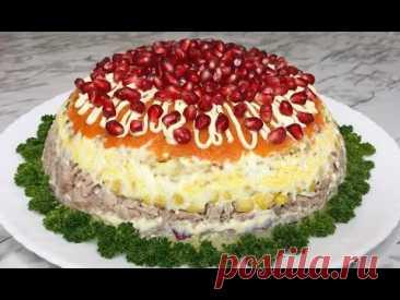 """Великолепный Салат """"Кардинал"""" Прекрасное Блюдо на Новый Год!!! / Праздничный Салат / Cardinal Salad"""