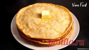 БЛИНЫ на молоке, которые ВСЕГДА получаются! Очень простой рецепт вкуснейших блинов на молоке:) Приятного аппетита!Ингредиенты: яйцо - 3 штмука - 350 гмолоко - 900 млсахар - 3.5 ст.л.соль - 1 ч.л.сливочное маслоПодробный видео рецепт:ПриготовлениеРазбить яйца в тарелку. Добавить молоко, сахар, соль и муку. Все хорошо перемешать,...