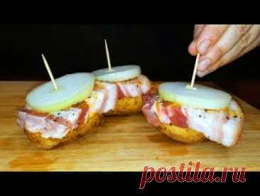 Кладу мясо между картофелем и запекаю в духовке! Рецепт быстрого и вкусного ужина # 532