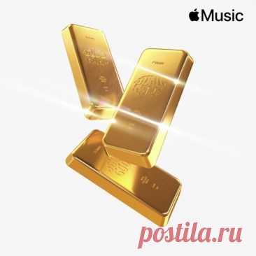 Solid Gold Hits (2021) Mp3 Исполнитель: Various ArtistНазвание: Solid Gold HitsДата релиза: 2021Страна: All worldЖанр музыки: Pop, Rock, RnBКоличество композиций: 103Формат | Качество: MP3 | 320 kbpsПродолжительность: 06:50:31Размер: 964 Mb (+3%) TrackList:01. Guns N' Roses - Sweet Child O' Mine02. Def Leppard - Pour Some