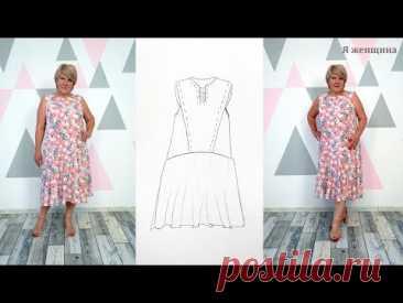 Ах, Лето!!! Легкое и комфортное летнее платье. Незаменимое платье для лета