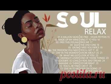 SOUL MUSIC ► Расслабляющая соул-музыка - лучший сборник соул-музыки в июле