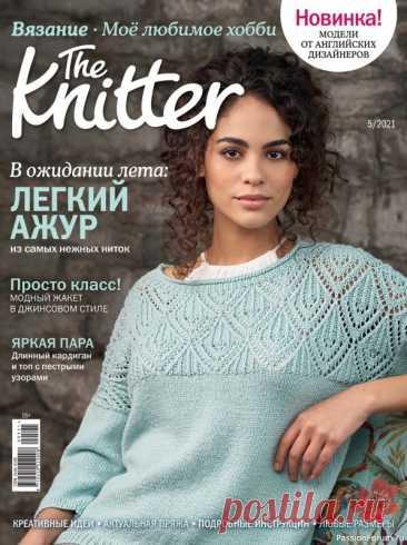 Вязание. Моё любимое хобби №5/2021 | Вязание для женщин спицами. Схемы вязания спицами