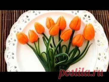 ЦВЕТЫ  ТЮЛЬПАНОВ  ИЗ  МОРКОВИ !!! / Fruit & Vegetable Carving | Food Decoration | Party Garnishing