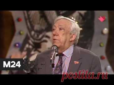 """""""Это было смешно"""": советский анекдот как средство выживания - Москва 24"""
