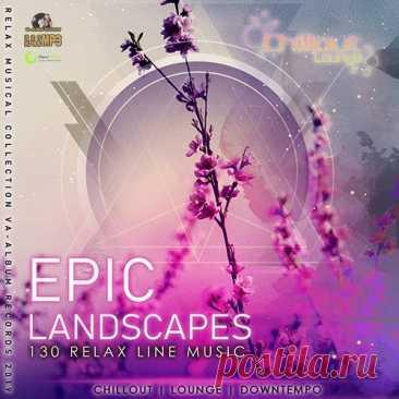 Epic Landscapes: Relax line Music (2019) Mp3 Спокойная, красивая, фоновая музыка. Подходит как для работы, так и для отдыха и является лучшим лекарством от депрессии. Она печалит и веселит, создает приподнятое настроение и расслабляет, наполняет жизнь смыслом и просто развлекает.Исполнитель: Varied PerformersНазвание: Epic Landscapes: Relax