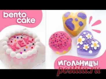 ИГОЛЬНИЦЫ в виде бенто-тортиков СВОИМИ РУКАМИ   Из ткани и картона   Bento Cake