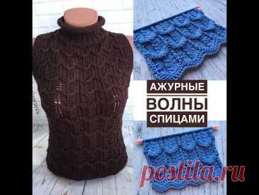 Очень женственный ажурный узор спицами для летнего топа, кардигана, пуловера
