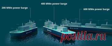 Датский стартап строит плавучий ядерный реактор набезопасном топливе