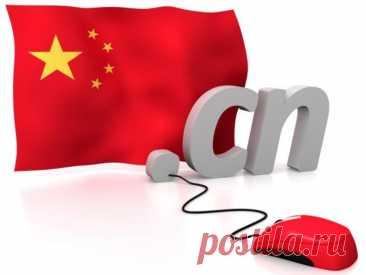 В отличие от остального мира, Китай спрятал свой Интернет за строгим экраном цензуры, получившим неофициальное название Великого файрвола.