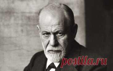 «Что никому нельзя рассказывать о себе?»: 3 мудрые цитаты Зигмунда Фрейда на века