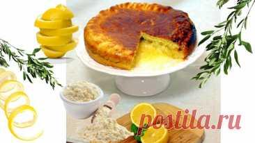 Очень вкусный лимонный пирог. Готовила в юности. Замечательный и простой рецепт. | Домашний ресторан. Рецепты | Яндекс Дзен