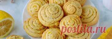 Лимонное печенье на кефире • Рецепт Ароматное лимонное печенье на кефире получается очень вкусным и мягким. Эта нежная выпечка украсит любое чаепитие.