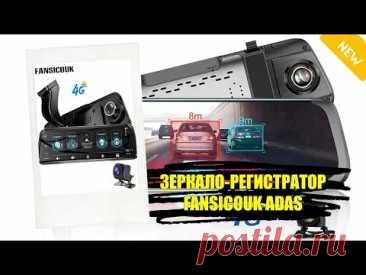 Купить навигатор с видеорегистратором в интернет