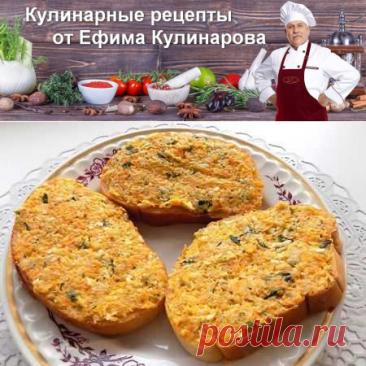 Овощная намазка для бутербродов   Вкусные кулинарные рецепты с фото и видео