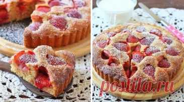 Итальянский клубничный Тарт — самый ароматный вкуснейший пирог