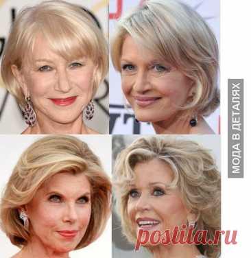 Лучшие цвета волос для женщин за 60, которые освежают и молодят   Мода в деталях   Яндекс Дзен