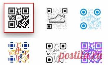 Сделать QR код ссылку на сайт с дизайном и картинкой Сделать бесплатно QR код ссылку с выбором дизайна. Генератор QR кодов