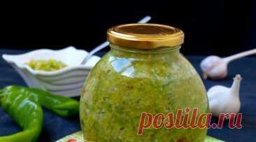 Вкусная зеленая аджика на зиму без варки – изумительный аромат и вкус - Сабрина