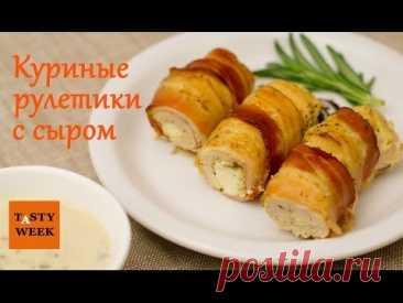 La receta de Año Nuevo: las GALLINÁCEAS RULETIKI con el queso