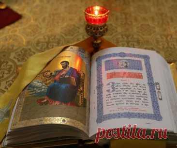 Какие молитвы читать начинающему христианину? Чтение молитвенного заклинания православному