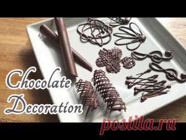 Идеи шоколадного украшения для домашней выпечки