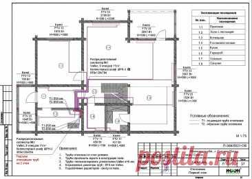 Проект отопления частного дома, пример 1600