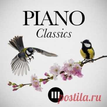 Piano Classics (2021) Mp3 Исполнитель: Various ArtistНазвание: Piano ClassicsДата релиза: 2021Страна: InternationalЖанр музыки: Classical, InstrumentalКоличество композиций: 30Формат | Качество: MP3 | 320 kbpsПродолжительность: 02:54:15Размер: 407 Mb (+3%) TrackList:01. Vitaly Margulis - Nocturnes, Op. 9 No. 2, Andante in