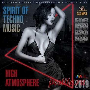 """High Atmosphere: Spirit Of Techno Music (2019) Mp3 Микс-сборник """"High Atmosphere"""" безусловно придётся Вам по душе, если Вы поклонник электронной музыки в направлении techno. Лонгплей обрадует нас непомерным разнообразием музыкального материала. Исполнитель: Various MusiciansНазвание: High Atmosphere: Spirit Of Techno MusicСтрана:"""