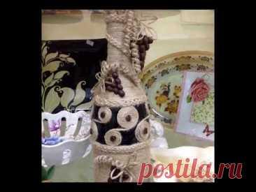Декор бутылочек джутовой нитью!