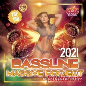 Bassline Massive Project (2021) На «Bassline Massive Project» звучит не только Drum And Bass, но и Jungle. Хотя по большому счету, мир электронной музыки так и не пришел к единому мнению Drum And Bass есть Jungle, или нет? Нам ,без разницы. Главное это музыка, которую редко услышишь на популярных радиостанциях, музыка которую не