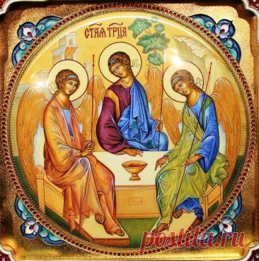 Молитвы Пресвятой Троице: ежедневная и на Праздник   Молитвы Православие ONLINE   Яндекс Дзен