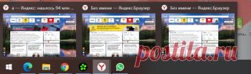 Как правильно открывать вкладки и окна в браузере на компьютере | Записки Айтишника | Яндекс Дзен