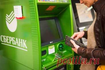 Как за 10 секунд определить, стоит ли пользоваться банкоматом или лучше отказаться В повседневной жизни использовать банкоматы приходится достаточно часто. С помощью банкомата можно сделать перевод, оплатить услуги ...