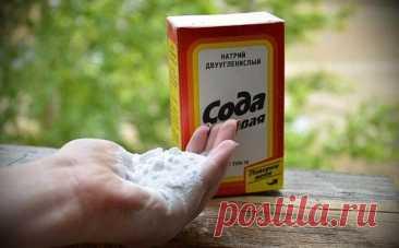 Неожиданно: на что способна обычная сода - Журнал Советов Пищевая сода может быть не только отличным разрыхлителем теста. Она поможет сэкономить массу средств и сил, если знать альтернативные способы её использования. 1. Освежитель воздуха Если в холодильнике появился неприятный запах, то быстро исправить ситуацию можно, если поставить в дверцу открытую пачку пищевой соды. 2. Педикюр Если пищевую соду добавить в тёплую воду, то она […]