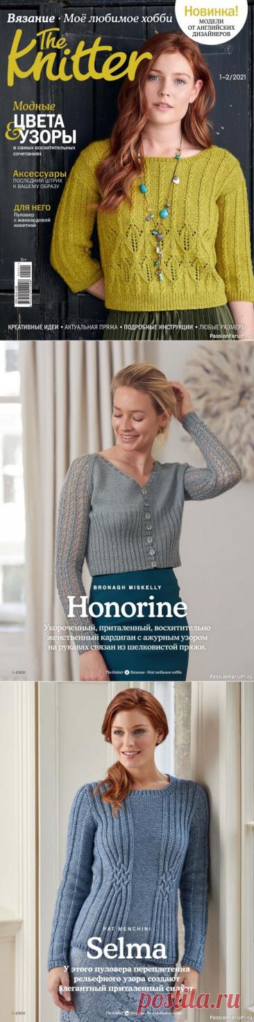 The Knitter. Вязание. Мое любимое хобби №1-2 2021 | Вязание для женщин спицами. Схемы вязания спицами