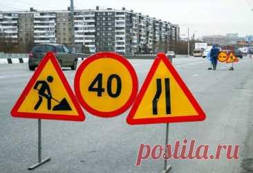 Имеет ли право водитель игнорировать оставленные на дороге неубранные временные знаки? Временные знаки после окончания ремонтных работ должны быть убраны. Однако такое требование не всегда выполняется. Если водители игнорируют ...