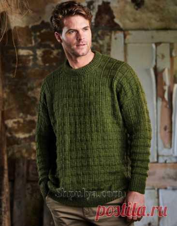 Мужской пуловер фактурным клетчатым узором — Shpulya.com - схемы с описанием для вязания спицами и крючком