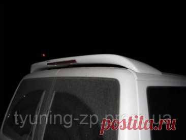 Спойлер VOLKSWAGEN Transporter Т4 на дах Спойлер на дах VOLKSWAGEN Transporter Т4 в стекловолокне, під фарбування.