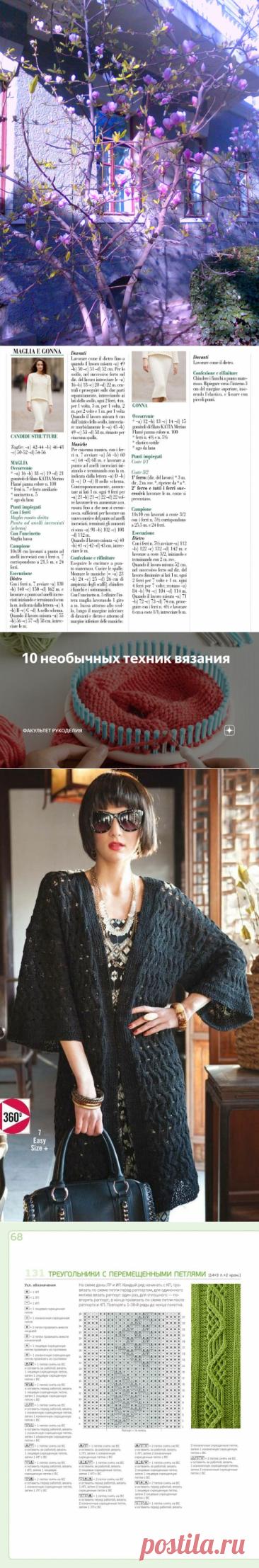 вязание спицами | Анатолия Антониди-Матвеева | Простые схемы. Экономим время на Постиле