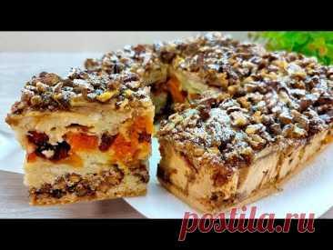 Смешайте яблоки с орехами и вы будете поражены результатом. Королевский торт! #218