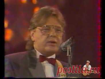 (1) Юрий Антонов - Несет меня течение. 1993 - YouTube