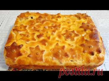 Картофельный пирог к старому Новому Году!