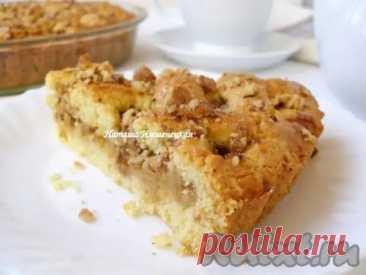 Песочный пирог с яблоками и орехами - Наш уютный дом - медиаплатформа МирТесен