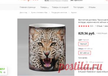 Бесплатная доставка, Термочувствительная кофейная кружка с изображением животного леопарда, керамические чайные чашки с изменением цвета, лучший подарок tea cup gift cup giftcoffee mug cup   АлиЭкспресс