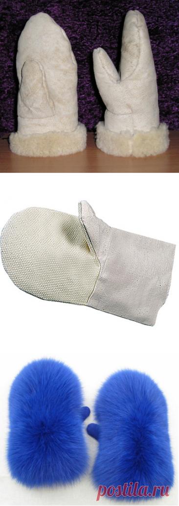 Как сшить рукавицы из меха 🚩 женские рукавицы своими руками 🚩 Одежда