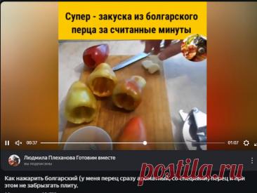 Людмила Плеханова Готовим вместе   Яндекс Дзен