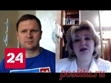 Елена Малинникова о коварстве коронавируса и борьбе с ним