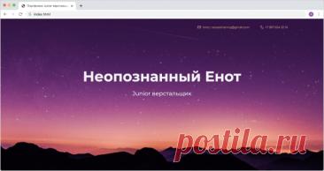 Тренажёры по основам программирования: как познакомиться с программированием бесплатно и без учебников | HTML Academy | Яндекс Дзен